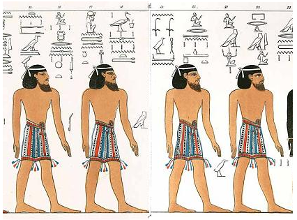 Canaanites_Book_of_Gates
